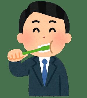 歯磨きイメージ画像