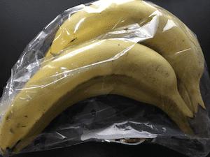 バナナ画像